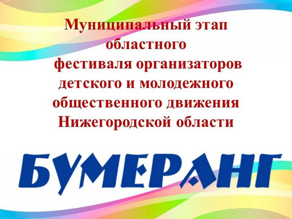 Справка бассейн петербург Москва Нижегородский