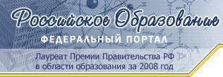 Российское образование